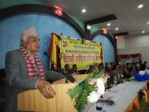 मानवअधिकार तथा शान्ति समाजको परिषद बैठकलाई सम्बोधन गदै पौडेल ।