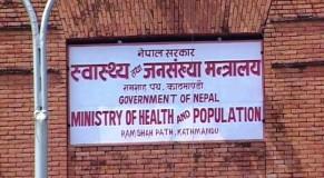 नेपालमा युके भेरिएन्टको कोरोना समुदायस्तरमा नै फैलियो : स्वास्थ्य मन्त्रालय